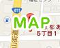 あきるの波多野整骨院の地図
